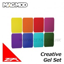 MagMod Creative Gel Set 8 種獨特創作濾色片