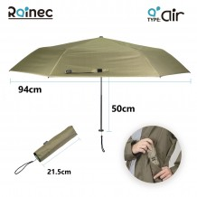RAINEC Air - 超輕不透光潑水摺傘 (橄欖綠)