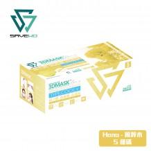 SAVEWO 3DMASK Hana Collection 救世超立體口罩 花色系列 S-細碼 風鈴木 (30片/盒 ,獨立包裝)
