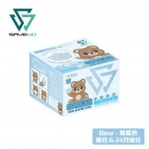 SAVEWO 3DBEAR 救世立體啤口罩 粉藍色 (30片/盒 ,獨立包裝) (6-24月嬰幼兒適用)