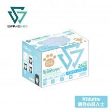 SAVEWO 3DMEOW FOR KIDULTS Blue 救世立體喵頑童防護口罩 粉藍色 (30片/盒 ,獨立包裝) (小顏人士適用)
