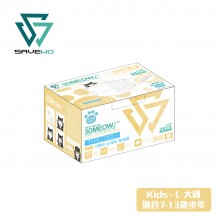 SAVEWO 3DMEOW FOR KIDS L2 White 救世立體喵兒童防護口罩 L2 純白色 (30片獨立包裝/盒) (7-13歲少年適用)
