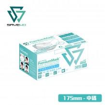 SAVEWO PremiumMask 救世超卓口罩 175mm*95mm 中碼 純白色 (30片/盒 ,獨立包裝)